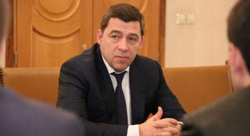 Куйвашев поручил усилить меры безопасности в регионе