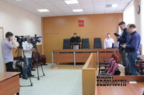 Курганский суд приговорил генерал-майора Решетникова к 3 годам условно