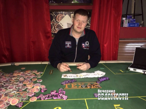 В Первоуральске закрыли игровой зал с автоматами и покером (ФОТО)